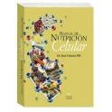 Manual de Nutrición Celular...